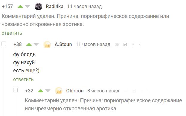 Вся суть)