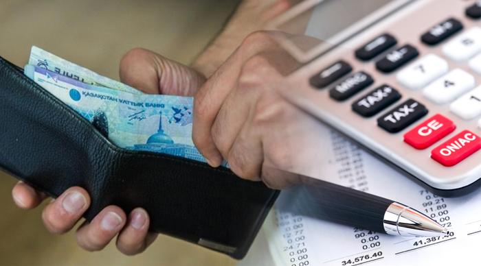 Уменьшить на 90%.Казахстанцам с зарплатой до 25 МРП планируют снизить налогооблагаемый доход. Казахстан, Налоги, Новости, газета Зеркало, Зарплата