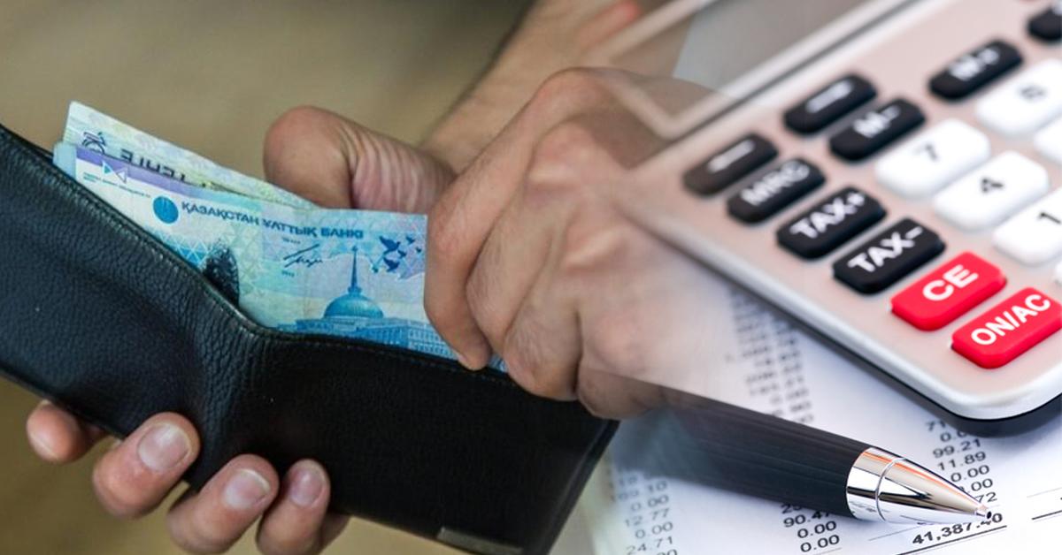налог на имущество казахстан