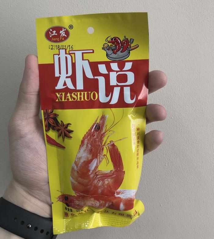 Китайские закуски из соевого мяса   Дегустация Китай, Азия, Закуска к пиву, Длиннопост, Еда