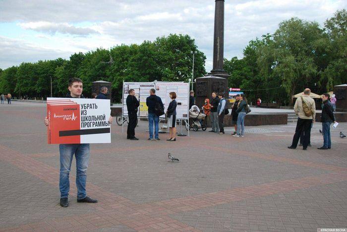 Активисты «Сути времени» показали брянцам, кто такой Солженицын Политика, суть времени, Брянск, протест, солженицын, длиннопост