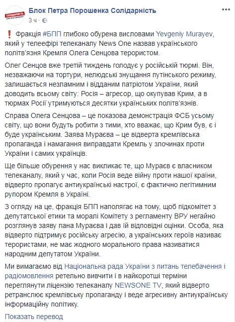 Киев без разбора призывает закрывать СМИ Сми, Украина, Политика, Свобода слова, Евромайдан, Журналисты, Видео, Длиннопост