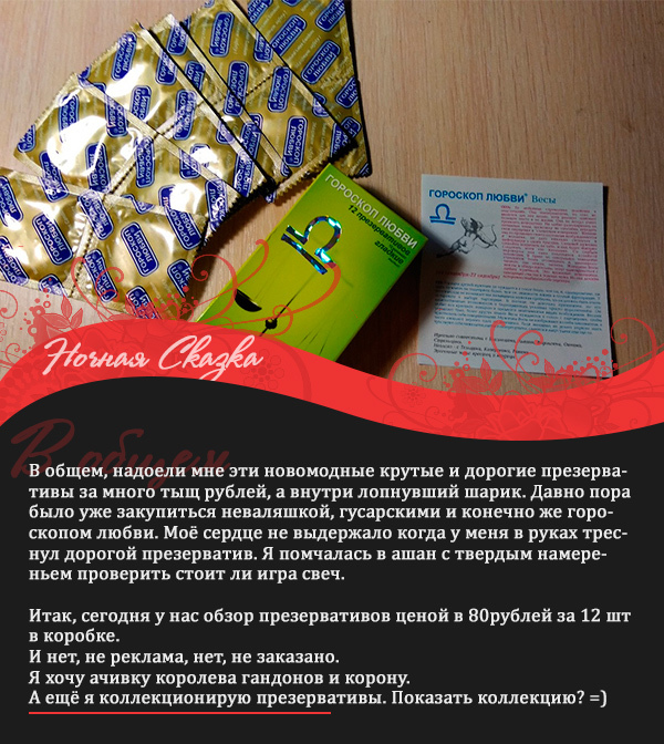 Презерватив член 12 см
