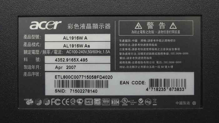 Закончил переделывать монитор Acer, Acer al1916w, Своими руками, Апгрейд, Длиннопост