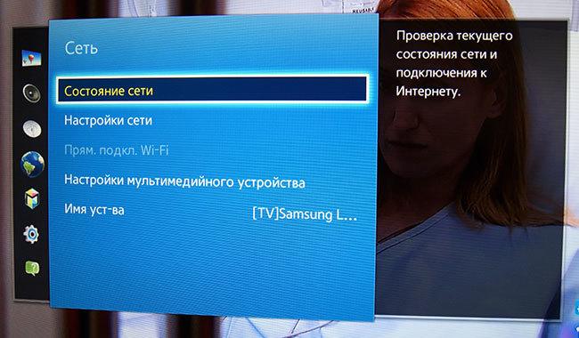 Отключаем рекламу на смарт TV Текст, Картинки, SmartTV, Инструкция, Длиннопост