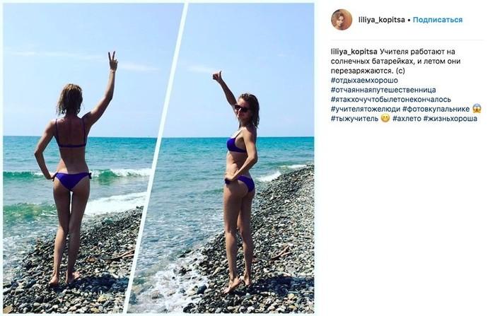 Российские учительницы оголились в поддержку уволенной коллеги Учитель, Поддержка, Длиннопост, Акция, Бикини, Instagram
