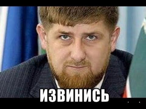 Потому, что тренировать нашу сборную- это оскорбление. Рамзан Кадыров, Чечня, Идиотизм, Извинение, Семен Слепаков, Сборная России