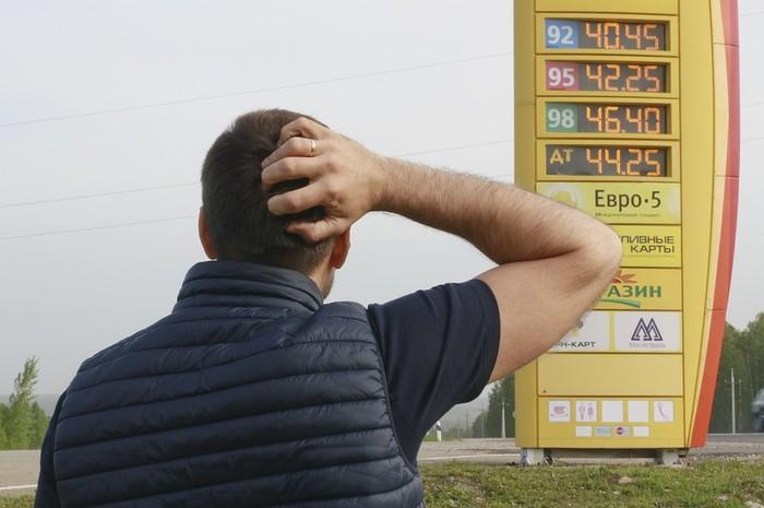 Заморозили цены на бензин и диз топливо Накипело, Цена на бензин