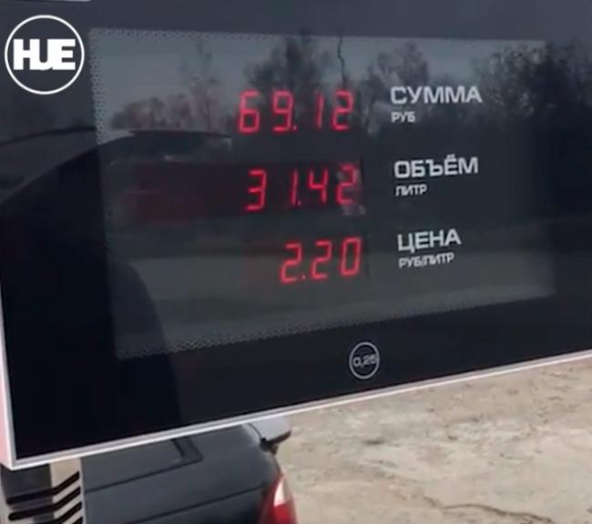 О, чудо! На АЗС в Магадане литр АИ-92 продают за 2.20 руб Бензин, Топливо, Сон, Цены, Счастье, Радость, Машина, Авто, Видео