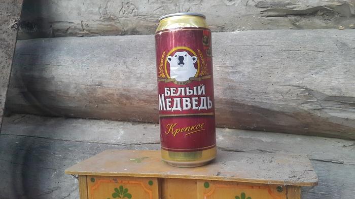 Неожиданная находка. (Жаль, что не коньяк) Пиво, Банка, Коньяк, Находка, Время, История, Длиннопост