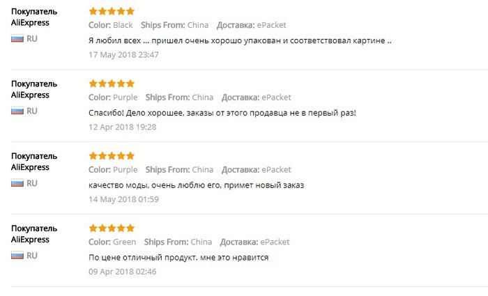 Китайцы такие китайцы aliexpress, Отзывы на алиэкспресс, скриншот, типичные китайцы