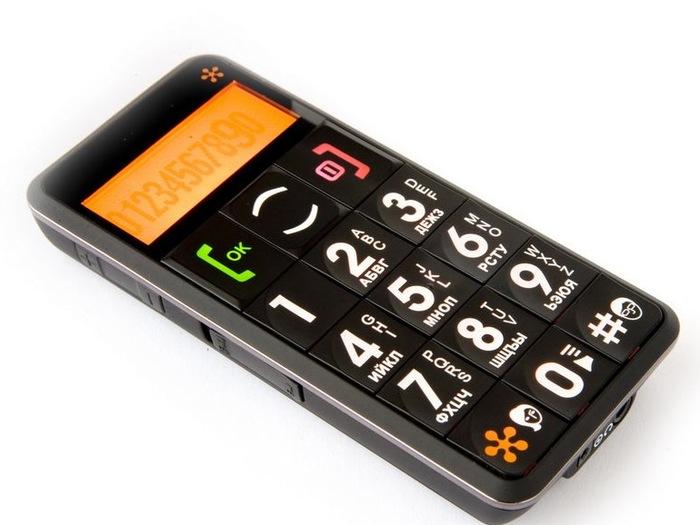 Фокусы с исчезновением от мобильных операторов Мобильная связь, Затраты, Мобильный интернет, Длиннопост