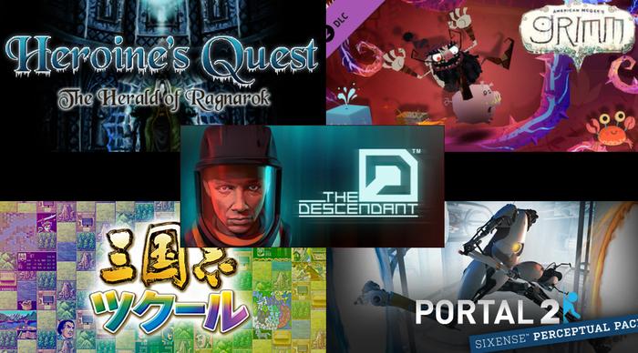 Бесплатные игры Steam(The Descendant и многое другое) Steam халява, Бесплатные игры