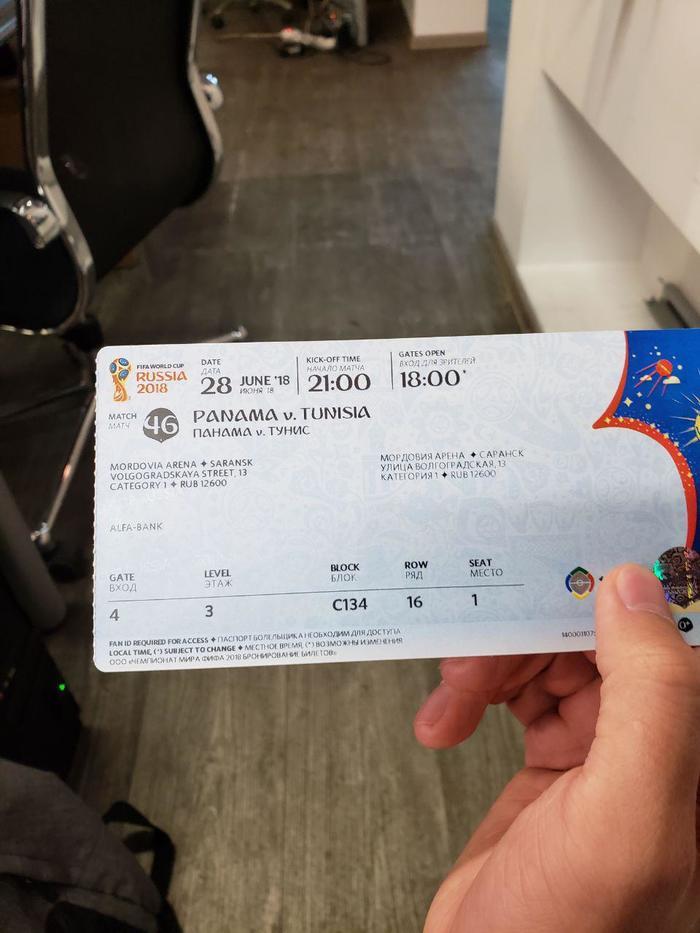 билет в тунис картинка время обряда