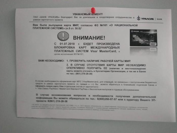 В одном из роддомов Краснодара
