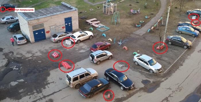 Про парковочные места, бездействие граждан или общее должно оставаться общим Парковка, Ярославль, Равнодушие, Жалоба, Справедливость, Длиннопост, Негатив