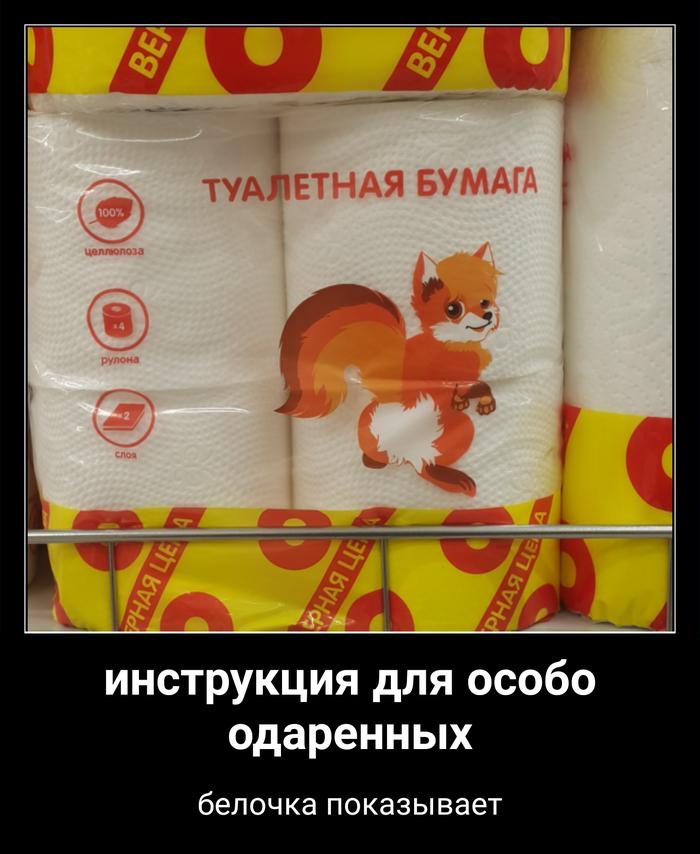 Парочка демов Мемы, Демотиватор, Длиннопост