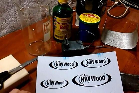 Горячий штамп с логотипом - оказалось это очень просто сделай сам, для мастеров, своими руками, полезное, длиннопост, видео