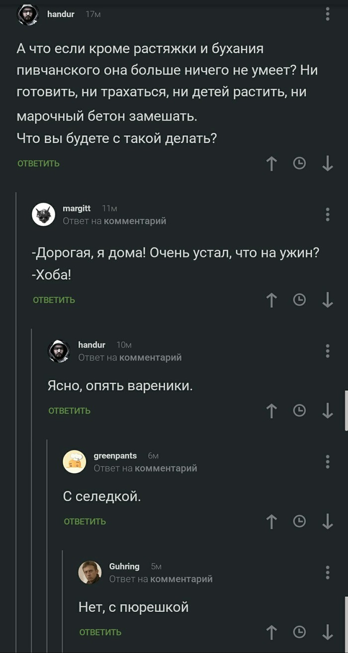Красотке Оросили Спину Спермой