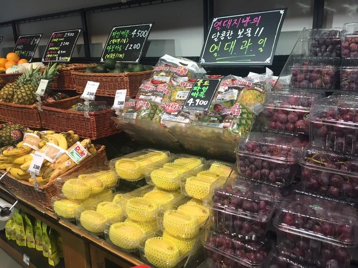 Корейская еда. Кефир и супермаркеты корея, еда, Покупка, супермаркет, южная корея, длиннопост