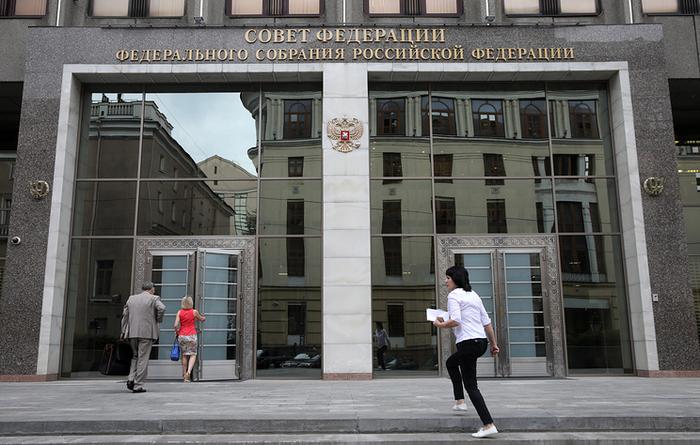 Комитет Совета Федерации не поддержал законопроект о приравнивании доходов депутатов к средним по стране Зарплата, совет федерации, новости, депутаты