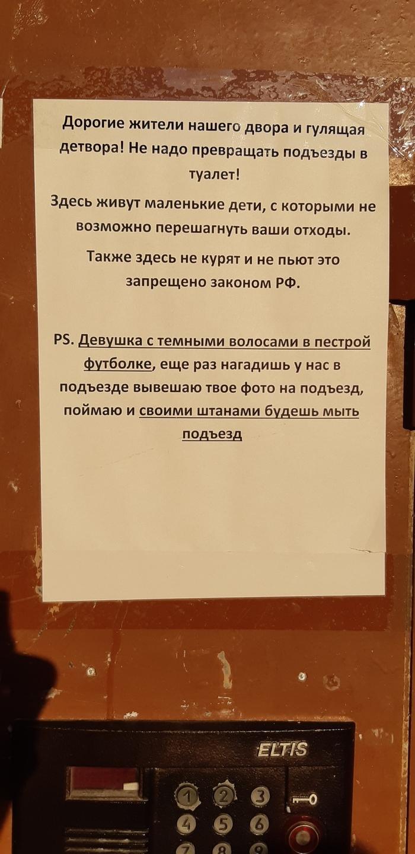 """Из жизни Скорой помощи. """"Предупреждение"""" Скорая помощь, Предупреждение, Paramedic YaZoV, Длиннопост"""