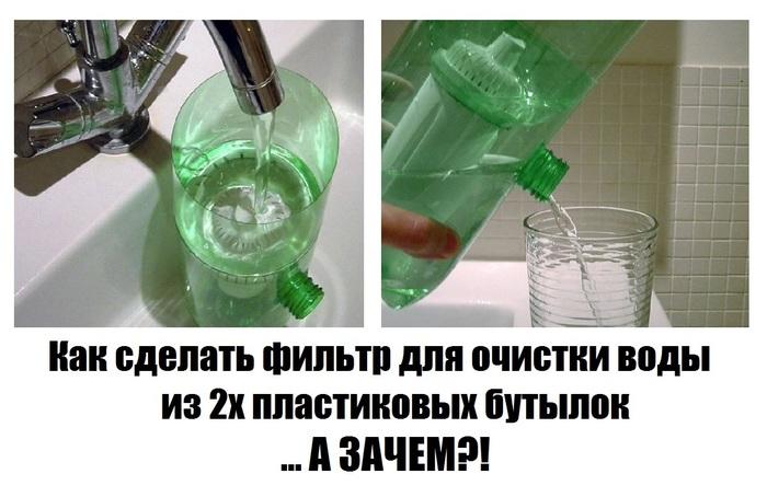 Очистка воды в домашних условиях: новые технологии против суеверий, мифов и PR-токсинов. Скандалы, интриги, разоблачения. длиннопост
