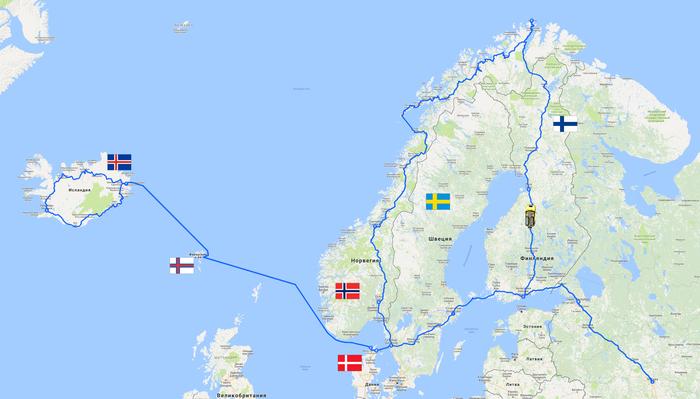 Ищу попутчиков. Автопутешествие в Исландию исландия, автопутешествие, скандинавия, хэндпан, нордкап, Норвегия, Швеция, Финляндия, длиннопост