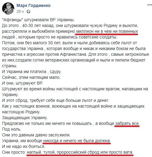 Сексуальна не беспечна перевод с украинского