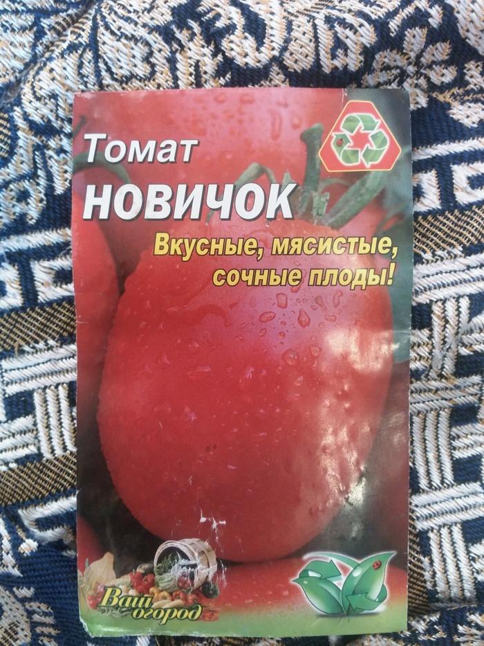 Гостинец с Одессы: