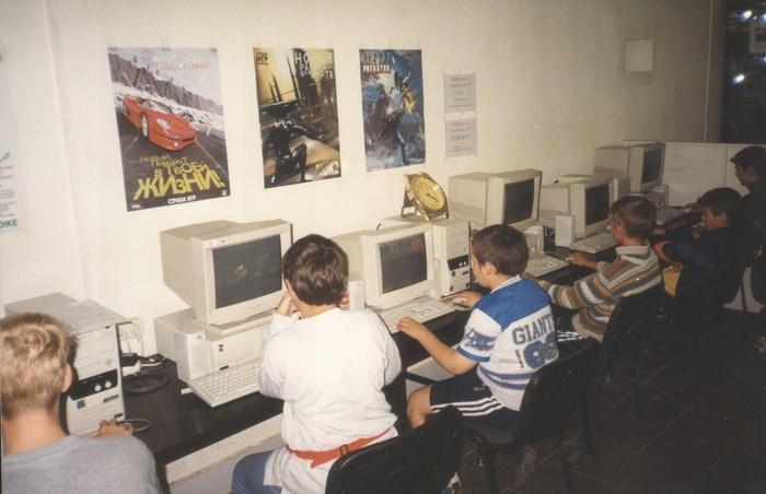Когда компьютер был большим, а я маленьким... Компьютерный клуб, Москва 2000