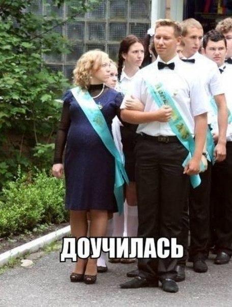 Хорошо училась, многому научилась)