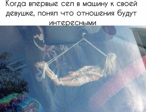 посетила отличная Русские азиатки лесби Норм картинки =)) почему