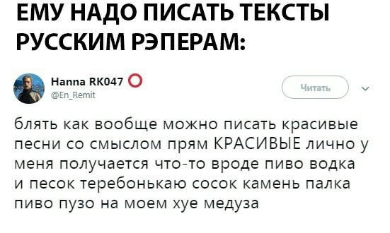 tetya-mochitsya-na-menya-bolshih-chlenov