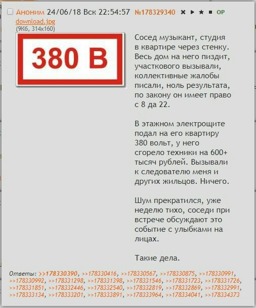 Ст 159 ук рф