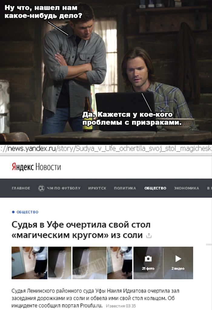 pitalas-virvatsya-moshniy-chlen-nasazhival