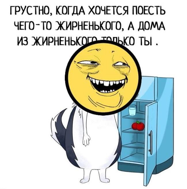 Судьба тролля Кавер, ХаХаски, Жырнота и грусть, Paint master