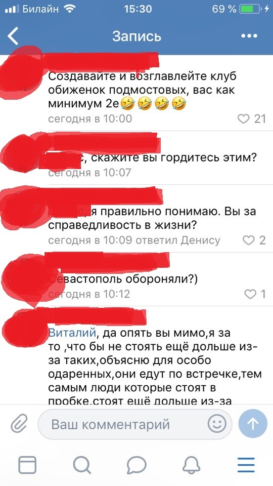 Разруха в головах Кострома, Негатив, Россия, Авто, Комментарии, Длиннопост