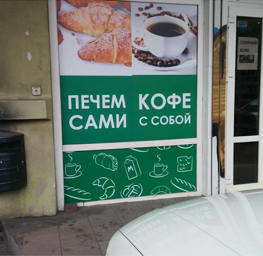 Печем кофе сами с собой