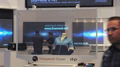 Задумался: прозрачный дисплей — круто? Или нафиг это надо?