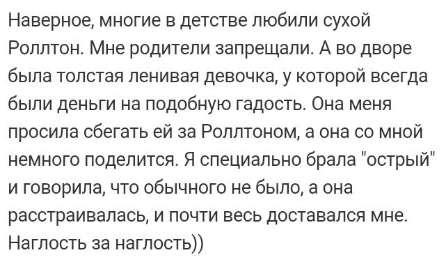 очень жаль, русский пьяный секс в машине неплохой топик Автору респект