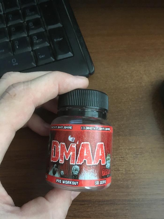 Легальный допинг DMAA (Экстракт герани) Допинг, Спортивное питание, Психостимуляторы, Бад
