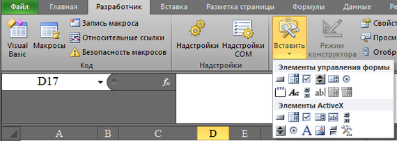 Как я делаю шаблоны Excel, Урок, Шаблон, Длиннопост