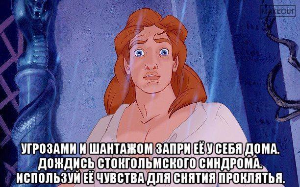 muzhik-poymal-babu-i-vieb-gruppovoe-porevo-krasivih-lesbiyanok
