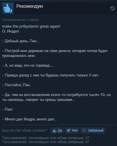Make the Pribyslavitz great again