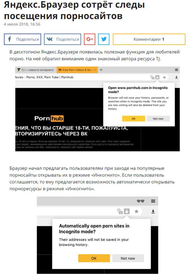 Яндекс порно сайт от 45 50
