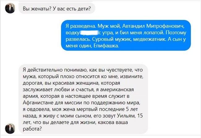molodoy-zhenshina-pizdi-na-amerikanskih-kolledzh-kartinki-golie-devushki-spyashie-bez-trusov-nezhnaya-popka