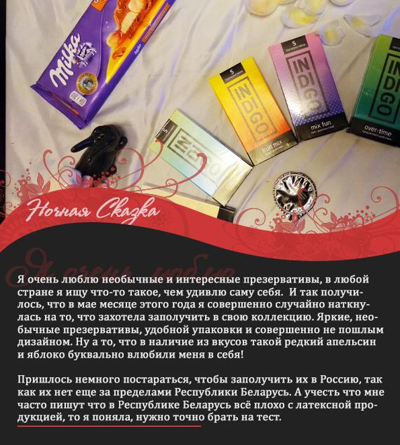 Купляйце беларускае или это точно презерватив? Презерватив, Обзор, Безопасный секс, Удовольствие, Секс, Длиннопост