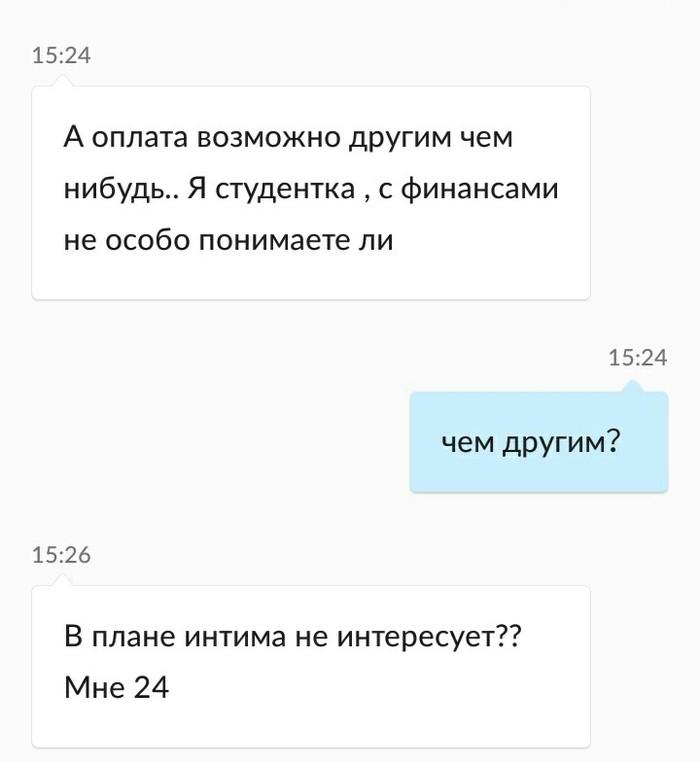 sem-zhilya-vo-vladimire-intim-soset-tualete-chlen