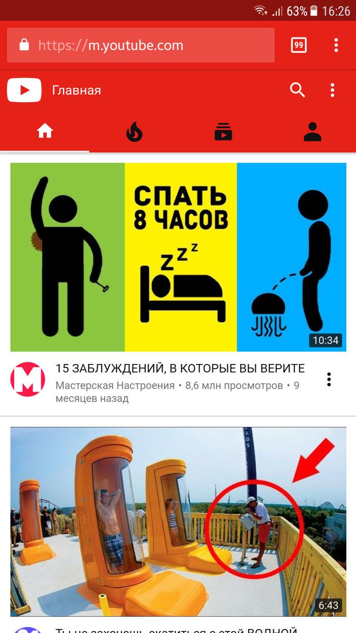 Эксперимент-Пасхалка интернет, google, пасхалка, android, моё, длиннопост